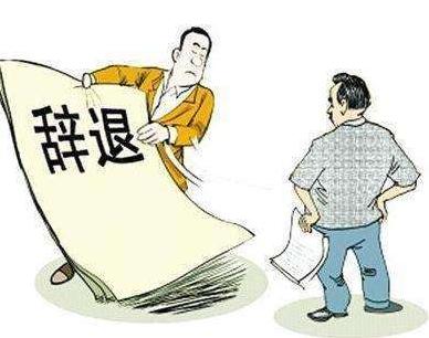 打工人使用劳动法合理维护合法权益-菏泽刑事律师电话免费咨询
