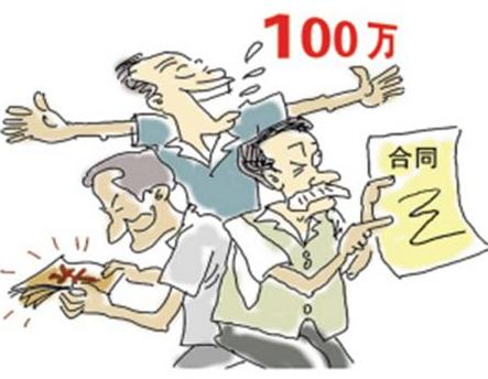 伪造的军工订单骗走超3700万-菏泽刑事律师电话免费咨询