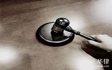请问一下,报考律师资格证,需要怎样的条件_资格证-菏泽刑事律师电话免费咨询