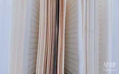 想问一下法医鉴定考试资格证如何取得_鉴定-菏泽刑事律师电话免费咨询
