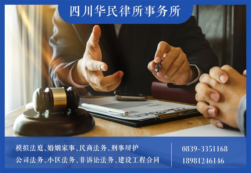 陕西民事辩护律师在线咨询_护理-菏泽刑事律师电话免费咨询