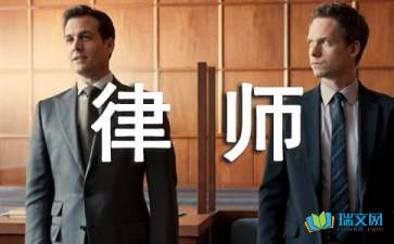 简单的律师委托合同范本3篇