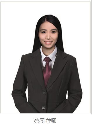 广州遗产继承律师网站