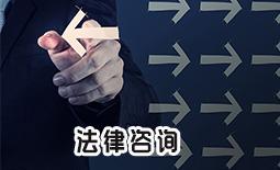 安徽蚌埠醉驾辩护律师如何委托,擅长刑案律师微信咨询_拘传-菏泽刑事律师电话免费咨询