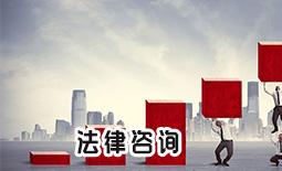 安徽蚌埠醉驾辩护律师如何委托