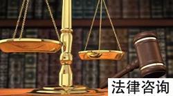 东胜集资诈骗案律师怎么委托请查看_鄂尔多斯-菏泽刑事律师电话免费咨询