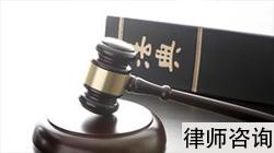 东胜集资诈骗案律师怎么委托请查看