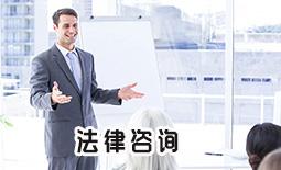 四川成都非法吸收公众存款辩护律师排行