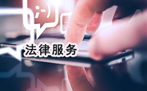 广东广州处理复杂财产分割律师