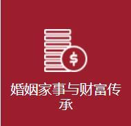 长乐轻伤律师律师费,劳务律师收费标准_律师事务所-菏泽刑事律师电话免费咨询