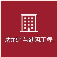 辉县故意伤害律师办案经验丰富