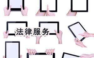 广东广州遗产分割纠纷律师哪家强