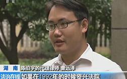 长沙本地诈骗罪律师法律咨询