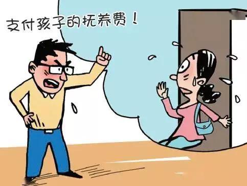 民法典来了   离婚后,子女抚养权归谁?