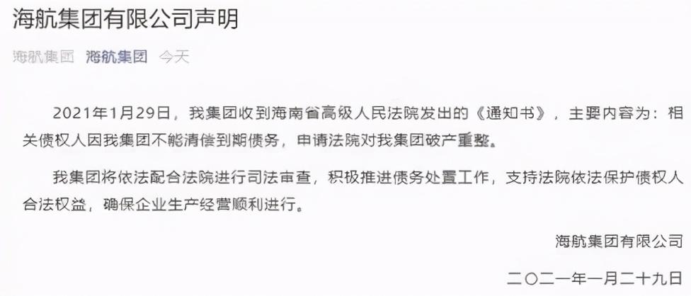 个人申请破产的条件(个人申请破产债务怎么解决)-菏泽刑事律师电话免费咨询
