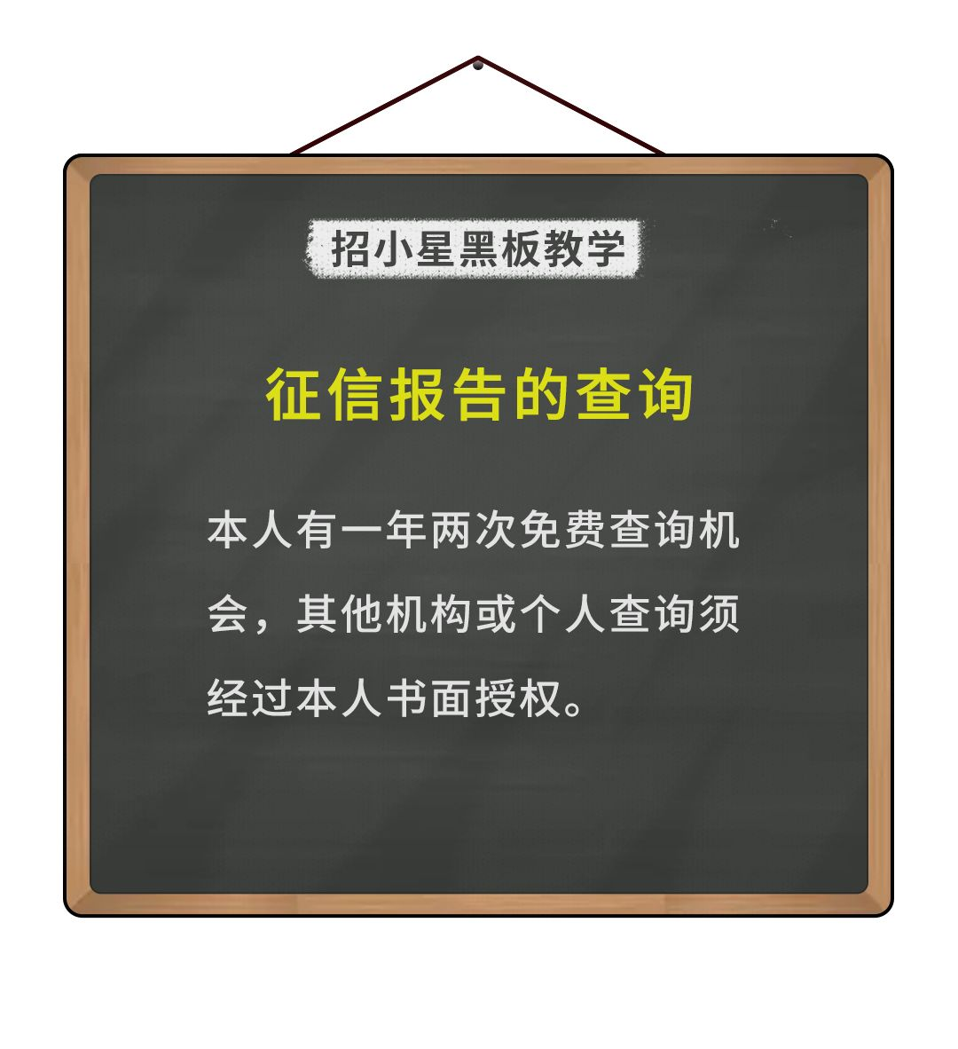 不良信用记录包括哪些(个人如何查询不良信用记录)-菏泽刑事律师电话免费咨询
