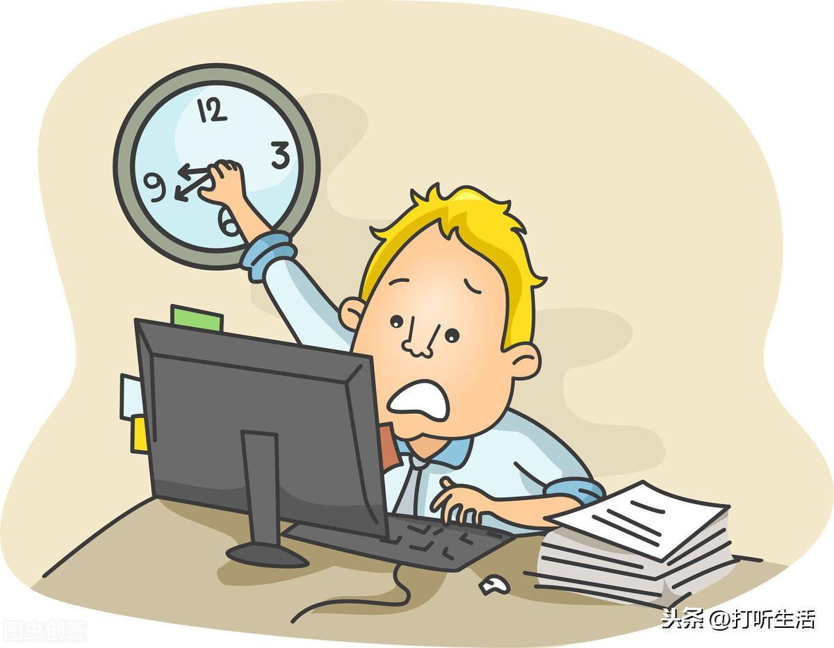 节假日加班工资规定(法定节假日休息了工资怎么算)-菏泽刑事律师电话免费咨询
