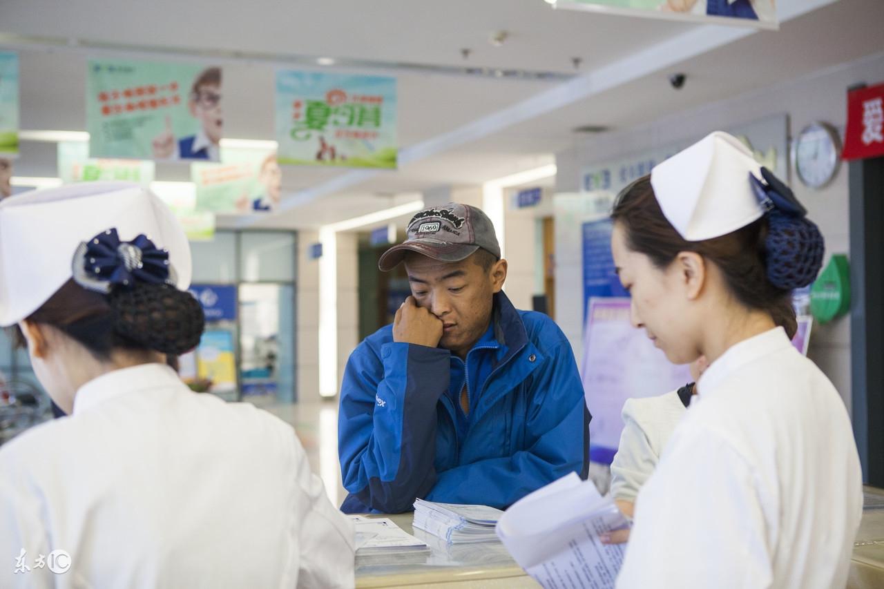 卫生行政部门告诉你:医疗事故这么解决!比医闹高级多了!