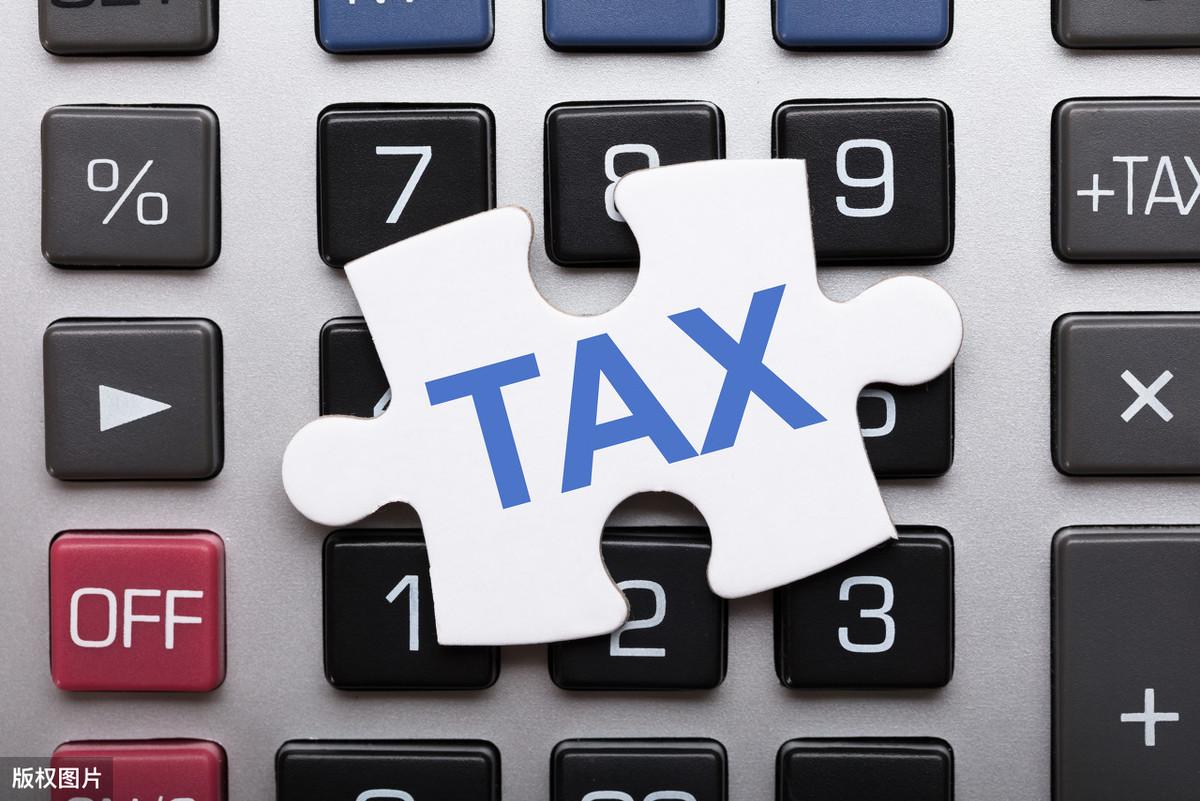 个人出租房屋应交哪些税,咋计算,发票如何开?全帮你整理好了