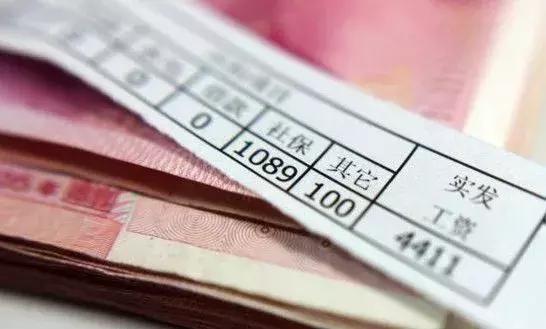 最低工资出炉,上海最高2480元,看到香港的最低工资,吓坏了