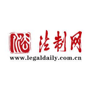 5万多名律师注册了这个平台_律师-菏泽刑事律师电话免费咨询
