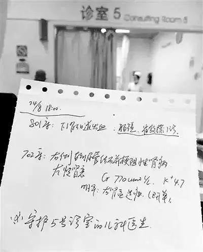 医闹正式入刑是哪一年(关于医闹的最新法律)-菏泽刑事律师电话免费咨询