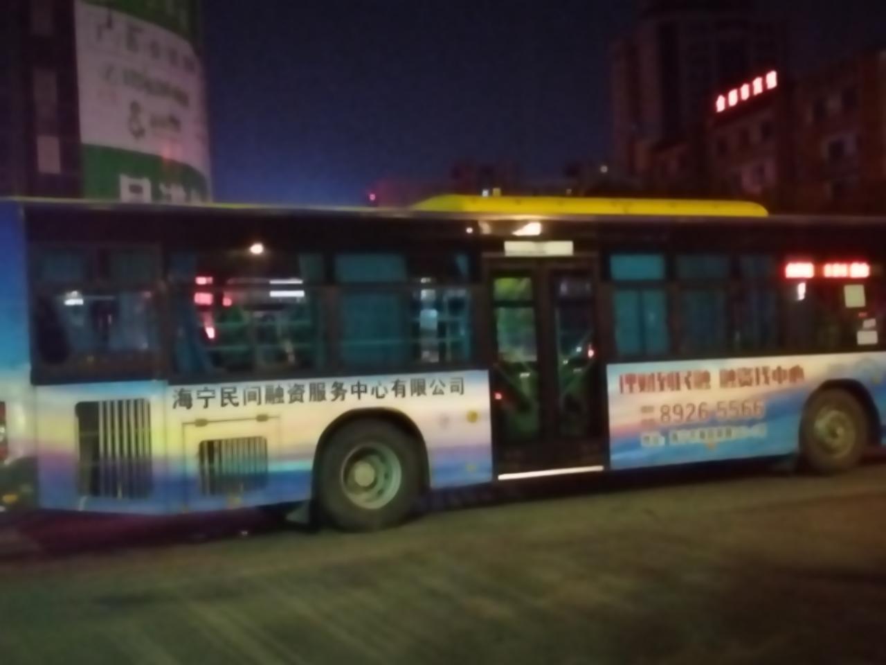 坐公交车遇到不快的事情怎么投诉?