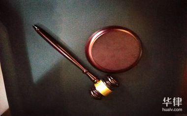 咨询一下个人怎么找律师_离婚-菏泽刑事律师电话免费咨询