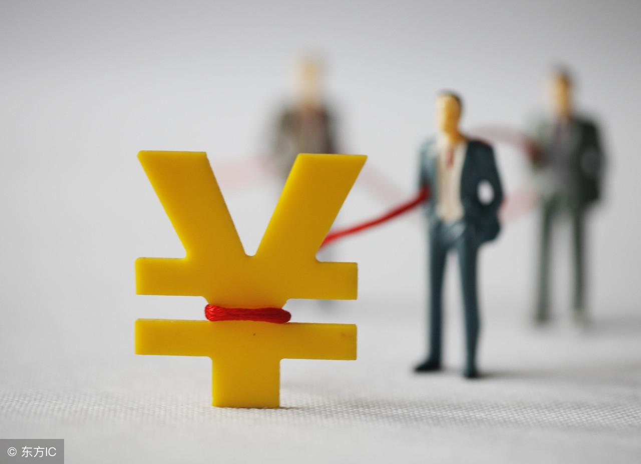 担保公司是做什么的?担保公司手续费是多少?