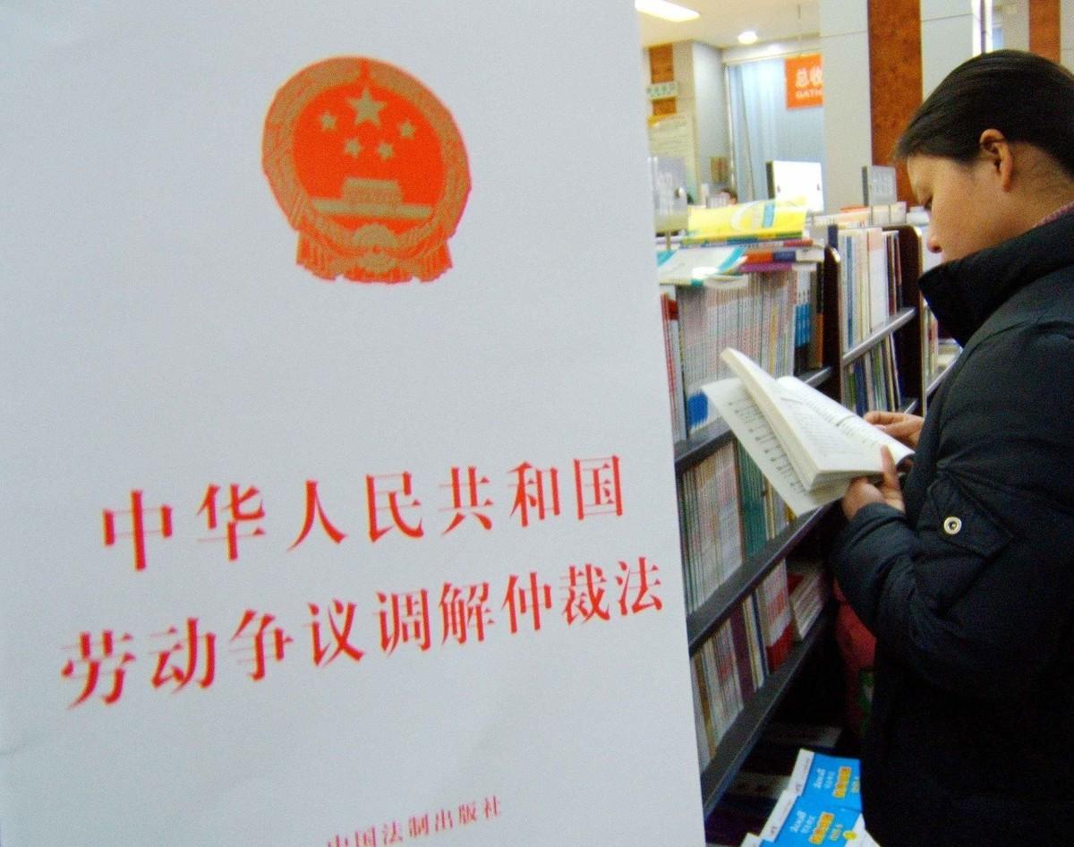 上海劳动仲裁委员会电话及地址
