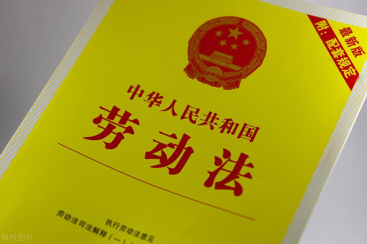 不签合同怎么赔偿(主动辞职但没签过劳动合同)-菏泽刑事律师电话免费咨询