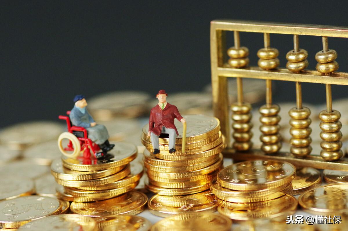 2021年对于特殊工种的退休年龄,是多少岁呢?
