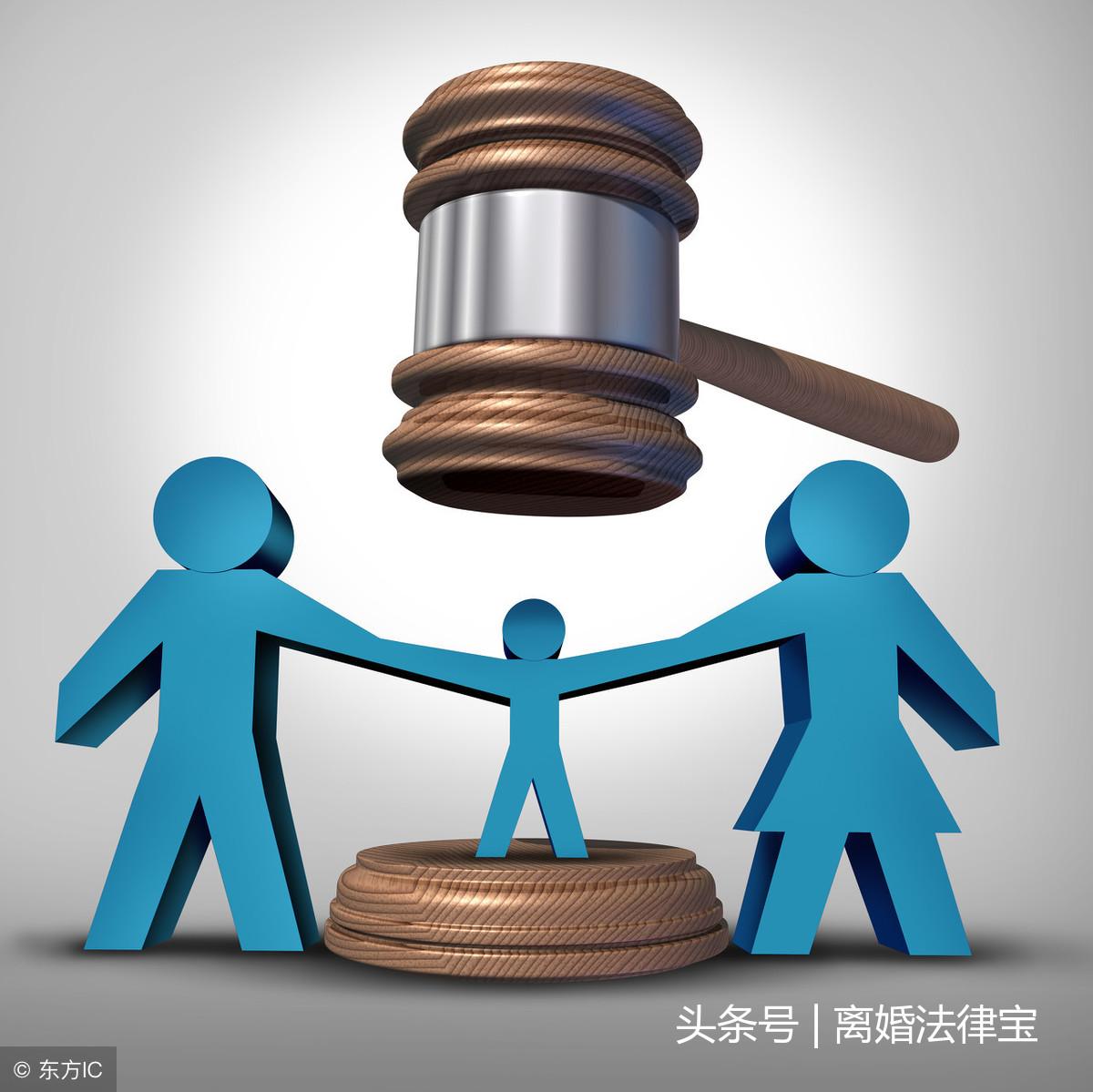 抚养权强制执行成功率高不高(抚养权强制执行的新规定)-菏泽刑事律师电话免费咨询