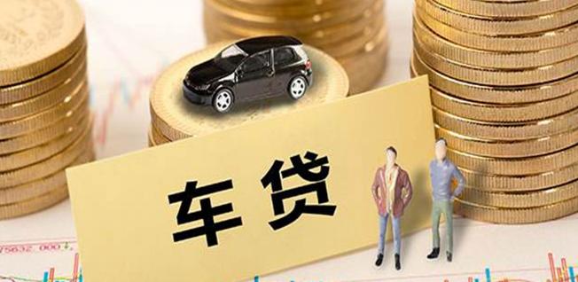 车贷逾期一个月会怎么样(车贷可以逾期多久)-菏泽刑事律师电话免费咨询