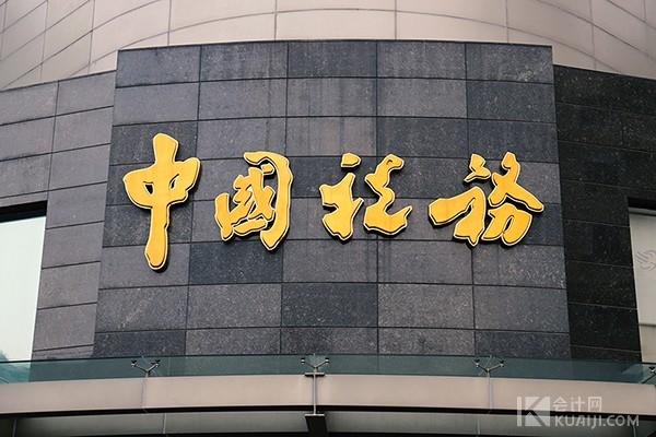 2021小规模纳税人企业所得税税率新规则(小规模3%降到1%如何申报)-菏泽刑事律师电话免费咨询