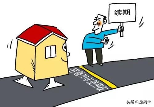 40年产权公寓贷款利率是多少钱(公寓可以贷款多少年)-菏泽刑事律师电话免费咨询