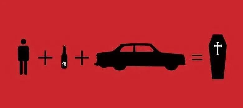 """喝酒后多久可以开车?酒驾的代价有多""""昂贵""""?看完一定拒绝酒驾"""