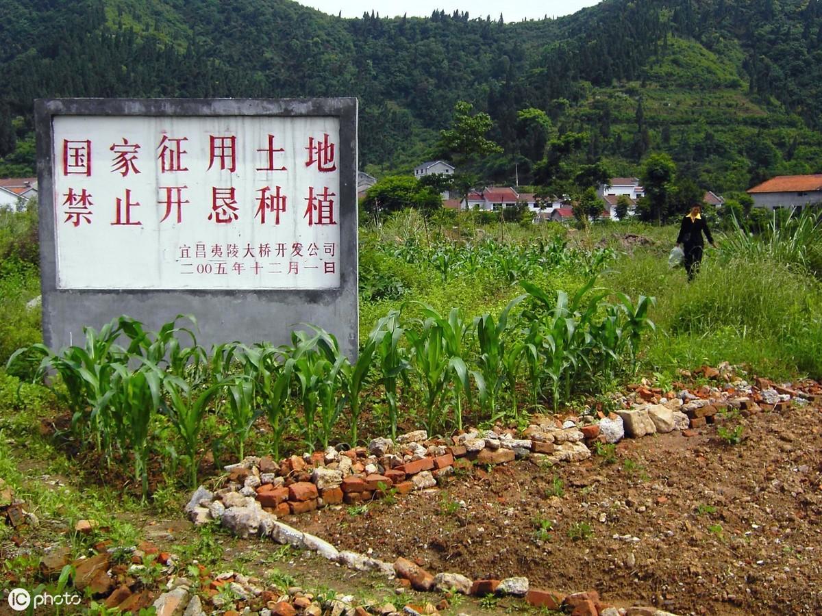 扬州征地补偿标准是什么