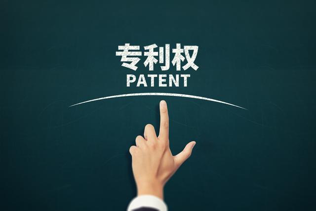 国际专利申请要多少钱(发明专利如何申请国际专利)-菏泽刑事律师电话免费咨询