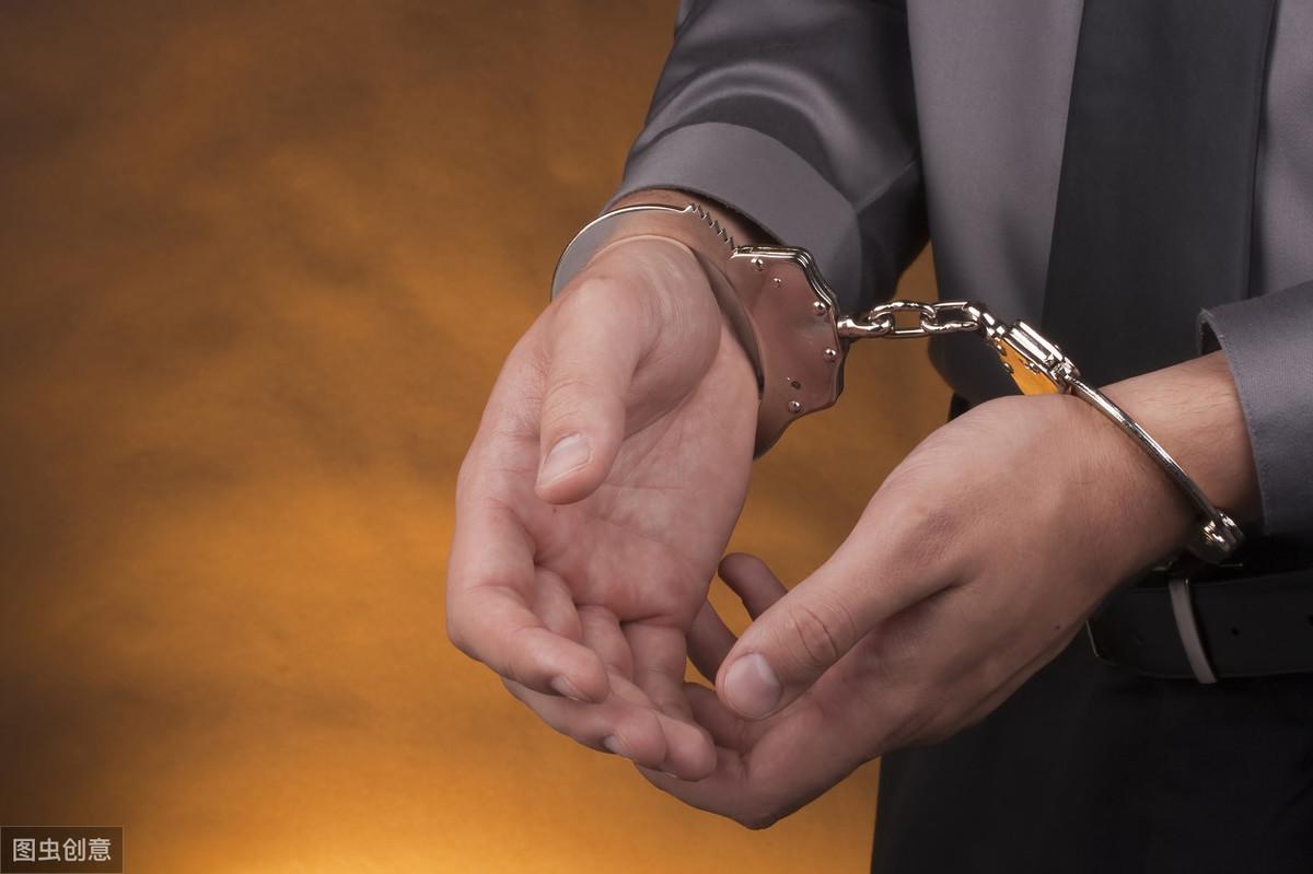 保释需要缴纳多少保证金?是按照什么标准来定的?