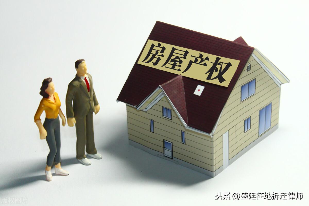 2021农村宅基地新政策,这样买卖宅基地,再也不怕征收有纠纷