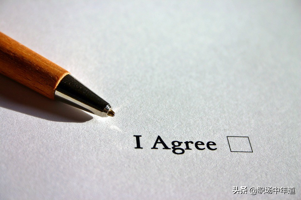 签了竞业协议照样跳槽的方法(程序员签了竞业协议怎么跳槽)-菏泽刑事律师电话免费咨询