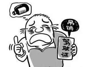 驾驶证暂扣拿回流程(扣留驾驶证的几种情形)-菏泽刑事律师电话免费咨询