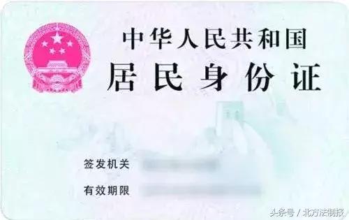 异地补办临时身份证需要什么材料(如何在外地办临时身份证)-菏泽刑事律师电话免费咨询