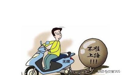 无证驾驶摩托车怎么处理(摩托车无证驾驶会怎么样)-菏泽刑事律师电话免费咨询
