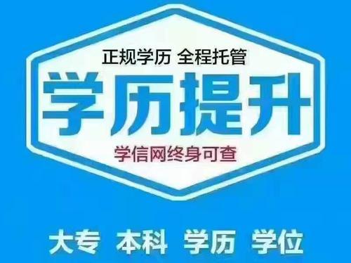 (湖南成教)张家界航空工业职业技术学院继续教育(咨询电话)