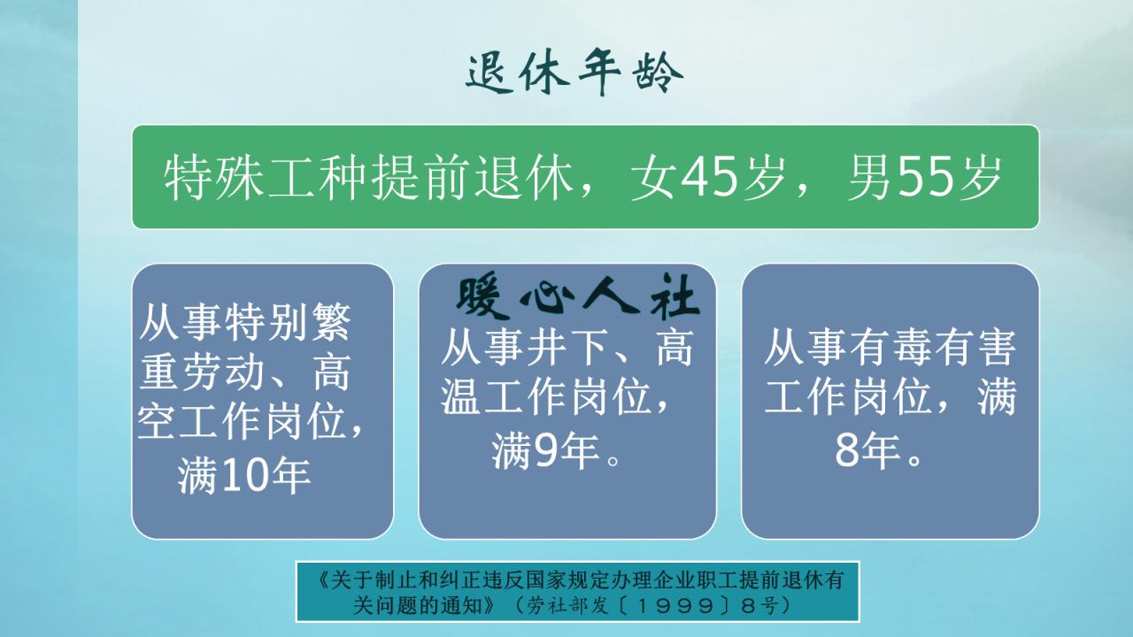 2021高温津贴的发放标准(关于高温费的发放规定)-菏泽刑事律师电话免费咨询