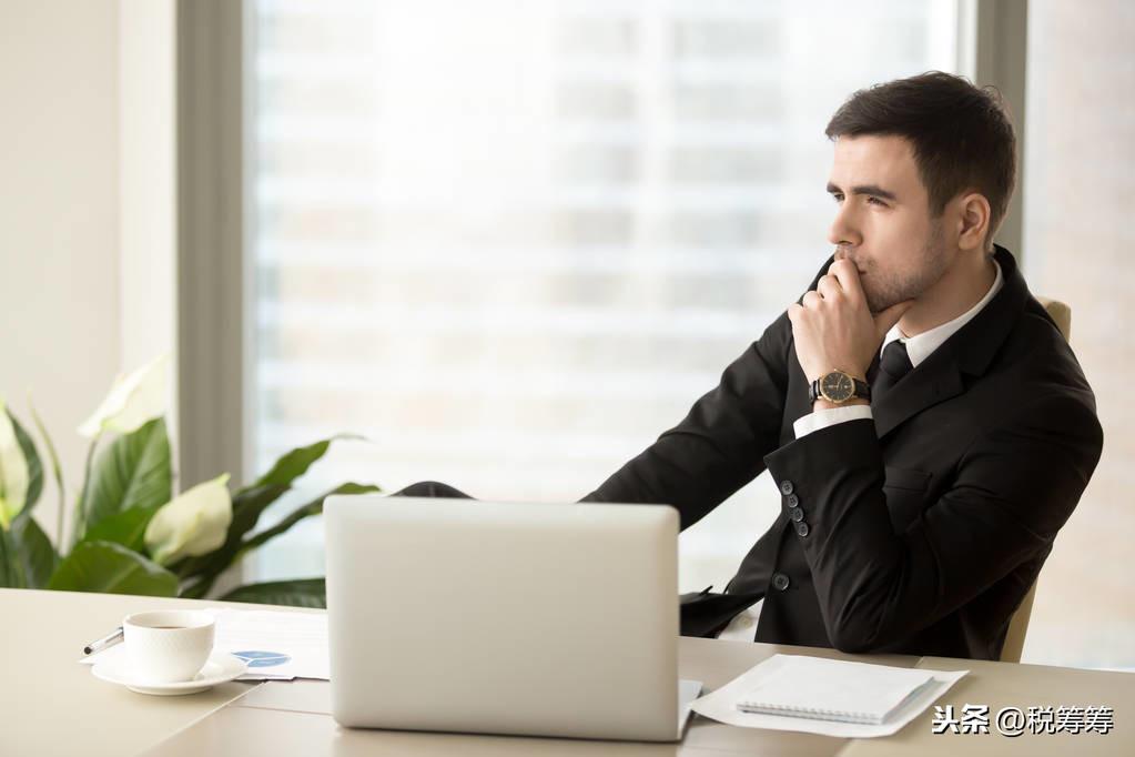 """一分钟读懂""""个人独资、有限合伙、有限责任公司""""3者的区别"""