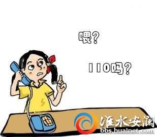 报个假警怎么了?=行政拘留7日+罚款200元+普法教育+后悔的泪!
