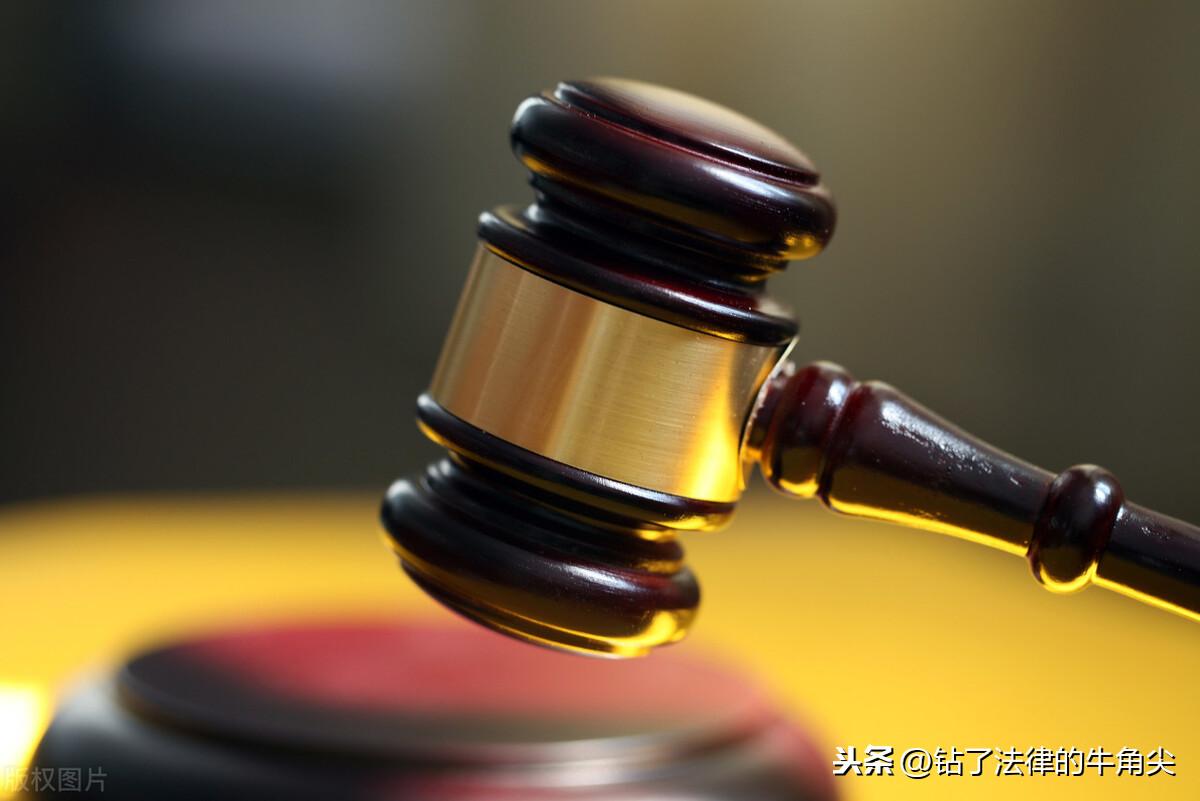 民事纠纷的解决方式:和解、调解、仲裁、诉讼